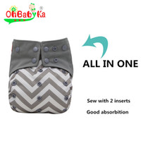 Wholesale Christmas Aio Cloth Diaper - Wholesale 10pcs lot Ohbabyka Bamboo Charcoal Night Baby Cloth Diaper Double Gussets All-In-One AIO Pocket Cloth Diaper 5 Colors