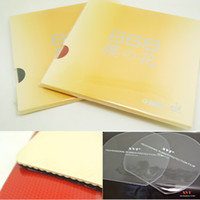 Wholesale Table Cover Rubber - ITTF KOKUTAKU Table Tennis Rubber  Table Tennis Cover  Pingpong rubber 2pcs lot