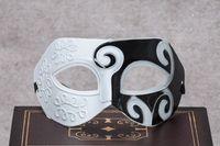 Wholesale venetian prince for sale - Group buy 2017 Halloween Mask New Men Man Retro Roman Greek Venetian Prince Mask King Warrior Mardi Gras Masquerade Party Half Face Mask