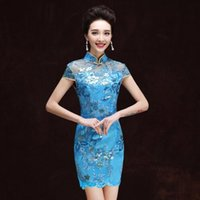 Wholesale Qi Clothing - 2017 gold sequins cheongsam Blue etiquette clothing bride wedding qipao dress lace qi pao chinese traditional dress vestidos