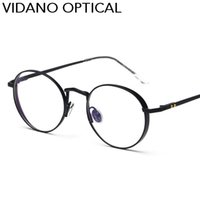 Wholesale Old Women Alloys - Vidano Optical Vintage Classic Round Metal Spectacles Men Women Unisex Old School Fashion Glasses UV400 Protection