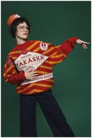 suéter de rayas amarillas al por mayor-2017 Primavera Nuevo Harajuku Mujeres Vintage Yellow Stripe Sweater Ultra-alta Calidad Pullover Tops Punto Geométrico Espesar Suéteres