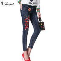 Wholesale high waist button pants - Wholesale- 2017 Spring Autumn Women Jeans Fashion Boyfriend Pencil Jeans For Woman Plus size Denim Pants Vintage High Waist Jeans femme