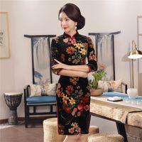 Wholesale velvet chinese style dress - Shanghai Story 2017 Velvet Qipao Chinese Traditional Dress chinese style Oriental dress 3 4 Sleeve Knee Length Autumn cheongsam