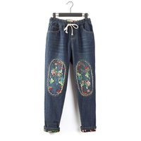 Wholesale Large Beige Beads - Wholesale- New Arrivals Summer Autumn new Korean large size women embroidered dark blue jean Big size Ladies tall women's jeans
