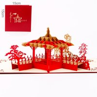 Wholesale Garden Invitations - 3D Laser Cut Paper Cutting Chinese Suzhou Gardens Greeting Card Custom Postcards Business Party Invitation Card Souvenir Gift