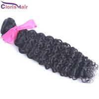 Wholesale Tightest Curl Human Hair - Best Selling Kinky Curly Peruvian Hair Bundles 1pcs Unprocessed Tight Curl Remi Human Hair Extensions 100g Curly Hair Weaves 10-28Inch