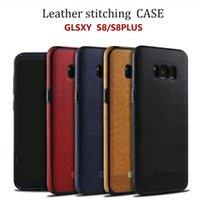 Wholesale Star Mobile Case - 2017 special offer for samsung tpu leather case pu business samsung s8 plus cases full package soft shell new star mobile phone cover