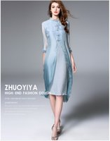 Wholesale Sexy Cheongsam Skirts - The new spring 2016 hot sell Chinese wind modified cheongsam pure color silk false two sexy dress skirt