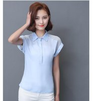 Wholesale Spinning Lantern - The New Summer 2017 Yards Fat MM Printing Short Sleeve Chiffon Gown Cultivate One's Morality Show Thin Snow Spins Unlined Upper Garment