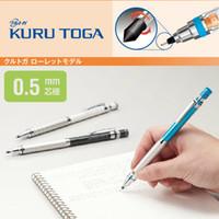 Wholesale Surface Pencil - Wholesale- Japan MITSUBISHI Kuru Toga Mechanical Pencil 0.5mm M5-1012 M5-1017 Mechanical Pencil Metal Surfaces Greater Stability 1PCS
