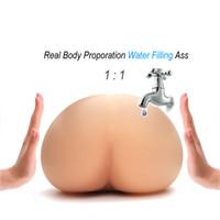 juguete sexual culo inflable al por mayor-Inyección de agua caliente de relleno Inflable de silicona Coño real Temperatura corporal real Masturbador masculino Big Ass Sex Toy para hombres