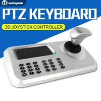 Wholesale 3d Keyboard Controller - 5'' LCD ONVIF IP Keyboard Control IP PTZ Camera 3D Joystick HD Network PTZ Keyboard Controller for CCTV Speed Dome PTZ Camera