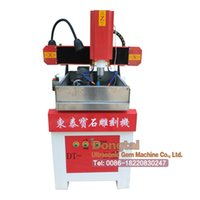 Wholesale CNC carving machine