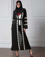 элегантная этническая одежда оптовых-Новая Мода мусульманские платья Дубай Абая Одеяния Красивый Кружевной Цветок Кардиган Исламская Абая Этническая Одежда Элегантный Открытый Передние Длинные Платья