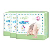 Wholesale Disposable Cloth Diaper Liners - Lowest Price 2017 Factory sale Wholesale Baby Diapers Economy Pack Three-demensional leakproof locks in urine Pull ups Size M W17JS490