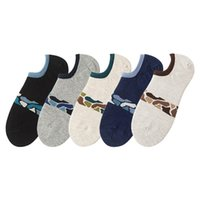 Wholesale Cool Boys Slippers - One Lot 20 Pairs Simple Fashion Design Cool Camouflage Jacquard Knitting Cotton Short Boat Socks For Boys Mens