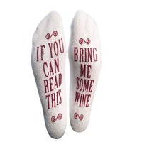Wholesale Gifts For Men Ideas - letter IF YOU CAN READ THIS Bring Me Some Wine socks Housewarming Gift Idea Birthday Present Gift For A Wine Lover