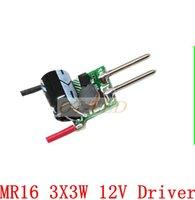 Wholesale Transformer For Mr16 Lamp 12v - Wholesale- 10pcs 3X3W LED MR16 driver, 3*3W transformer power supply for MR16 12V lamp, power 3pcs 3W LED high power lamp Led, Free ship