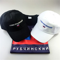 Wholesale Fashion Brand Gosha Rubchinskiy Caps Men Women Hip hop Streetwear Black Snapback Baseball Cap Strap back White Black Cool Hats