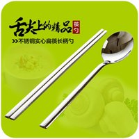 Wholesale Korean stainless steel chopsticks solid flat piece suit ladles travel portable chopsticks tableware spoon