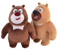Wholesale Cheapest Stuffed Animals - Cheapest Twins Bear Plush Toy Stuffed Animals & Plush Toys children's toy and gifts