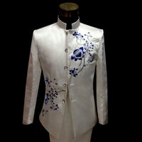 Plus Size Vintage Mens Blu e Bianco in Porcellana ricamato Stand Colletto Tuxedo Suit Performance Stage Performance Blazers Suit