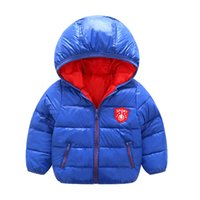 Wholesale Small Girls Down Coat - 2017 autumn and winter new fashion boys girl big and small baby infant children down jacket hooded warm wind cold cotton 1-6T