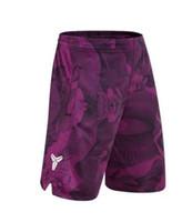 hızlı eklemler toptan satış-Basketbol Şort Erkekler 2017 Yeni Spor Kısa Pantolon Renk Ekleme Diz Boyu Koşu Eğitim Spor Çabuk kuru Şort Yaz