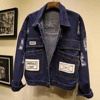 Wholesale Coats For Women Korea - women outwear coats 2016 Korea Spring and Autumn loose large yards denim jacket badge for women jeans coat