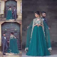 Wholesale Teal Ruffle Prom Dress - Arabic Cape Style Teal Prom Dresses 2017 Gold Lace Appliques Sheer Back A Line Evening Gowns Tulle Floor Length Dubai Formal Party Dress