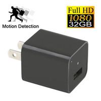 Wholesale 16g Plugs - 16GB 32GB HD 1080P AC Adaptor Wall Plug Camera USB Phone Charger Hidden Camera No pinhole Spy Mini DVR Camera