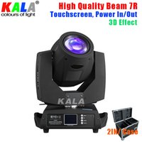 Wholesale Moving Beam Sharpy - High Quality Double Prism 3D-effect Touchsreen Powercon Sharpy 230W Moving Head Light Beam 7R