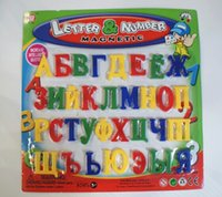 Wholesale Toy Magnets For Fridge - toy blade NEW Russian language Alphabet block baby educational toy,used as Fridge Magnets Alphabet,learning & education toys for baby