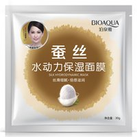 Wholesale Seaweed Made - Rmakeup Brightening Hydrating Facial Makes Face Care Skin Beauty Products PF073