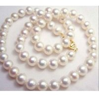 Wholesale 14k Yellow Gold Chain 18 - NEW 9-10MM NATURAL WHITE SOUTH SEA AAA+ PEARL NECKLACE 18 INCH 14k YELLOW GOLD
