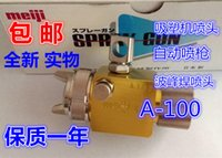 Wholesale Japan Meiji A Spray Gun Blister Nozzle Spray Nozzle Gun mm mm mm