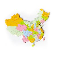 Wholesale Magnetic World - Students with magnetic geography puzzle, Chinese geography, world geography puzzles, middle school students learning supplies practical