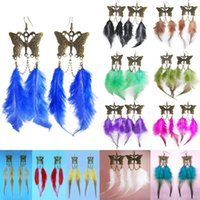Boucles d'oreille Downy Feather 12 couleurs gros lots Butterfly Charm Chain Dangle Eardrop New (Blue Deep Pink Purple Green Brown Yellow) (JF269)