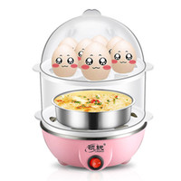 Wholesale Automatic Egg Boiler - Popular Household Egg Boiler automatic power - off Mini Food Steamer Sweet Corn Cooking Machine Multi - functional boiled egg machine