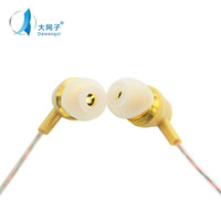 Wholesale gold brand new headphone - New UR Bass in ear Wireless Bluetooth Headphone AAA Earphones Headset Stereo with Mic for cell phone Computer Headphones brand retail box