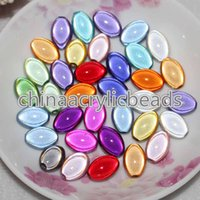 Wholesale Rice Bead Necklaces - Wholesale 100Pcs 10*14MM Plastic Miracle Oval Beads Rice Shape 3D Illusion Acrylic Beads DIY Jewelry Making Fit Bracelet t Bracelet Necklace