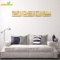 Wholesale Arab Wall Stickers - Lslamic Arab Muslim Acrylic Mirror Wall Art Home Decoration DIY3D Mirror Wall Stickers Home Decor