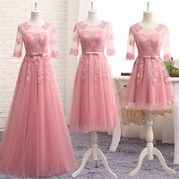 Wholesale Cheap Party Dresses Fast Shipping - Stock Cheap Short Bridesmaid Dresses for Wedding Party Girls with Sleeve Lace Tulle Corset Fast Shipping Cocktail Gowns