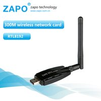 Wholesale G Modem - Wholesale- ZAPO Brand 300Mbps 802.11n g b network card wifi usb adapter rotatable 5dbi Antenna wireless Router modem Lan adaptor ethernet