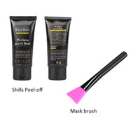 Wholesale Mask Brushes - 2017 New Shills Peel-off face Masks Deep Cleansing Black MASK 50ML Blackhead Facial Mask Popular with Brush