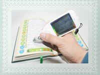 Wholesale best selling and popular gifts holy Qur an reading pen and Qur an readpen for Muslims