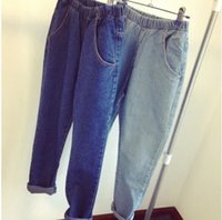 Wholesale Cheap Female Jeans - Wholesale- 2017 Spring Cheap wholesale Hot selling Women's fashion loose plus size Jeans female casual trousers harem long Pants