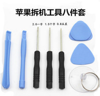 Wholesale Cellphone Star - 8 in 1Repair Pry Tool Kit Opening Tools Star Torx Pentalobe Screwdriver for iPhone 4S 5S 6sMobile cellphone with opp bag,Free Shipping