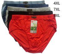 Wholesale Bamboo Fiber Men Briefs - 5pcs lot Men's briefs shorts men underwear men underpants 95%bamboo fiber Solid underwear high quality 4XL,7XL,9XL Wholesales